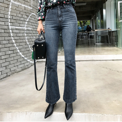 High-Waisted Boocut Jeans
