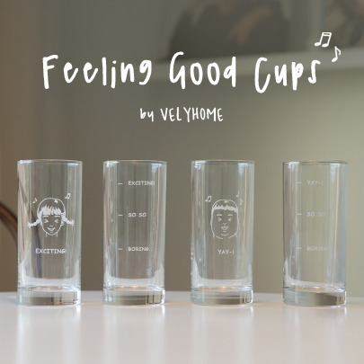 [VELYHOME] Doodle Print Highball Drinking Glass